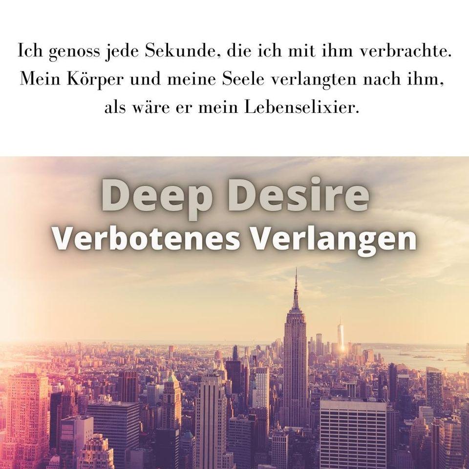 Deep Desire